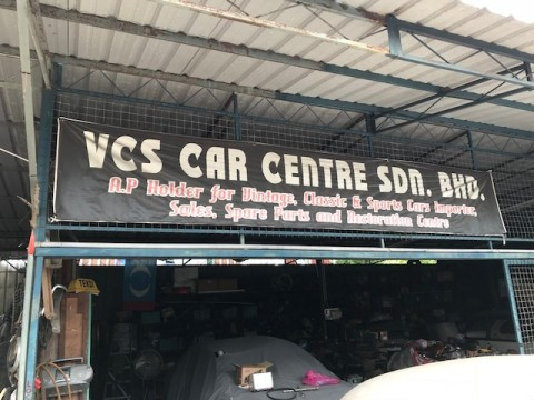 VCS Car Centre Visit